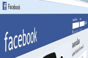 Dedicatorias para compartir en Facebook, ejemplos de palabras para compartir en Facebook, pensamientos para compartir en Facebook, texto para compartir en Facebook, mensajes para compartir en Facebook, frases para compartir en muro de Facebook, enviar mensajes para muro de Facebook, palabras para amigos de Facebook