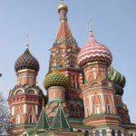 Lugares de diversión nocturna en Moscú, datos para diversión nocturna en Moscú, información para diversión nocturna en Moscú, conocer la vida nocturna en Moscú, clubes nocturnos en Moscú, sitios más populares para divertirse en Moscú