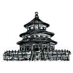 Consejos para hacer turismo en China, datos para hacer turismo en China, tips para hacer turismo en China, recomendaciones para hacer turismo en China, información para hacer turismo en China, ejemplos de lugares para visitar en China, visitar sitios turísticos de China