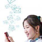 Frases lindas para sms, mensajes lindos para sms