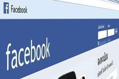 Reglas para usar tu cuenta de Facebook