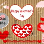 descargar gratis pensamientos de San Valentín para mi enamorado, enviar nuevos mensajes de San Valentín para mi enamorado
