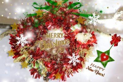 Lindos SMS De Navidad│Bonitos Mensajes De Navidad