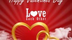 Enviar Mensajes De San Valentín Para Mi Pareja│Bajar Frases De San Valentín Para Tu Pareja