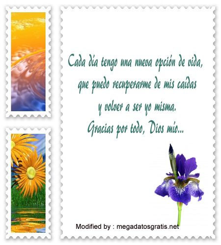tarjetas con imàgenes de agradecimiento por un nuevo dìa, tarjetas de agradecimiento por un nuevo dìa