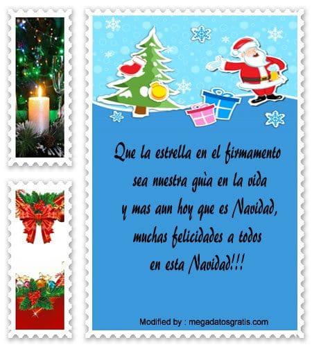 Frases Navidad Para Empresas.Nuevos Mensajes De Navidad Para Empresas Saludos De Navidad